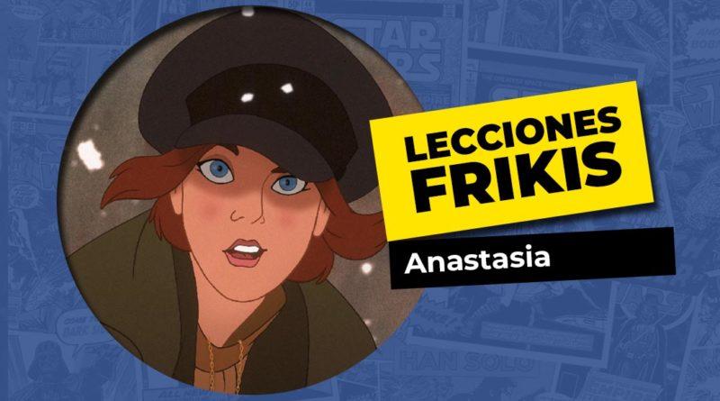 Lo que aprendimos de Anastasia