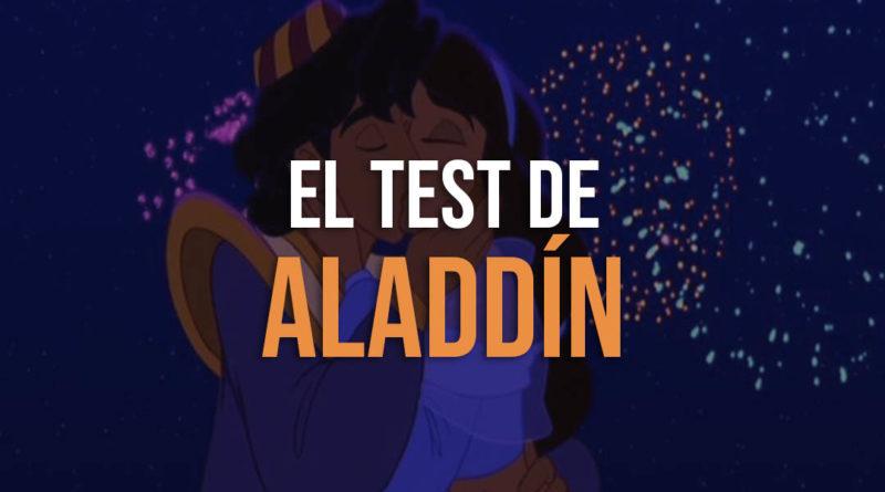 Test Aladdin