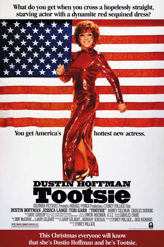 Tootsie - Columbia Pictures