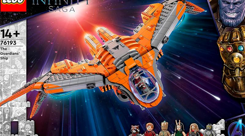 Construye la Milano LEGO a LEGO