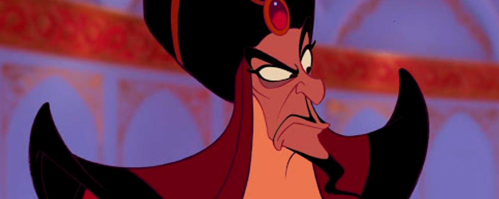 Jafar Imagen