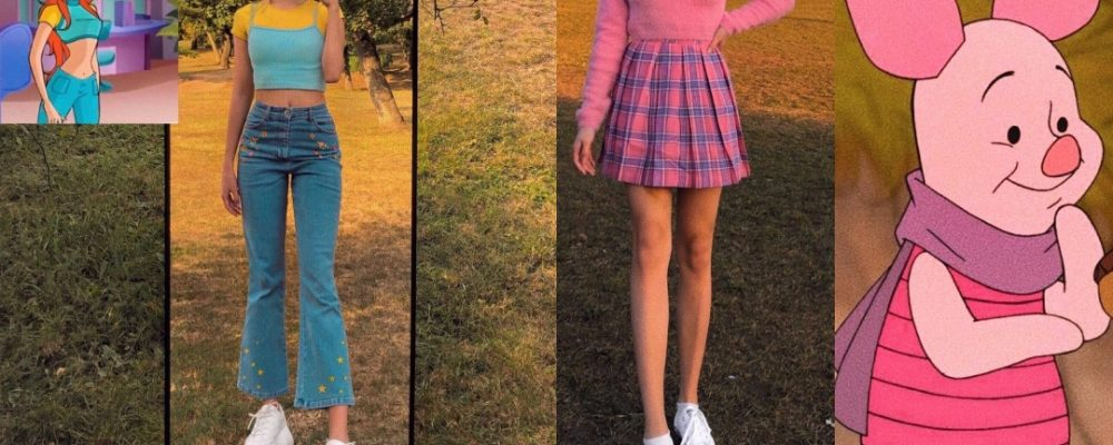 Outfits series infancia Portada